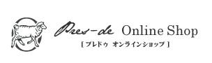 布の通販Pres-deオンラインショップ トップページ
